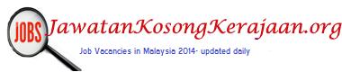 Job Vacancies in Malaysia 2014 | career in Malaysia 2014