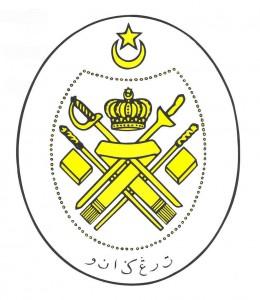Jawatan kosong 2013 di Suruhanjaya Perkhidmatan Negeri Terengganu (SPN.TR)