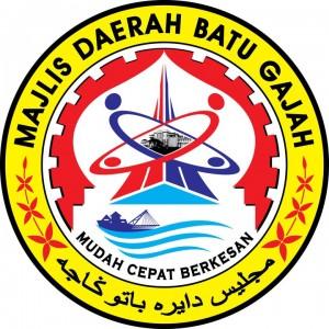 Jawatan Kosong 2012 di Majlis Daerah Batu Gajah (MDBG)