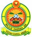Jawatan Kosong 2013 di Majlis Daerah Sik