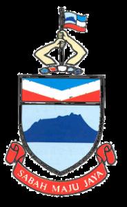 Jawatan Kosong 2013 di Suruhanjaya Perkhidmatan Awam Negeri Sabah (SPAN)