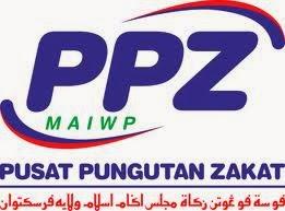 Job Vacancy 2014 in Pusat Pungutan Zakat MAIWP (PPZ-MAIWP)